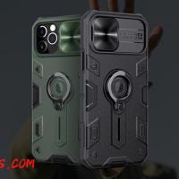 【iPhone 12 系列】Nillkin 多功能軍規保護殼 主打鏡頭蓋防禦功能