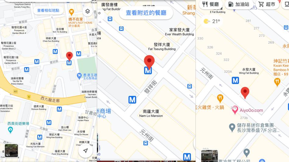 【都市傳說?怪談?】Google Map 現神秘「M」圖示 究竟代表什麼? electhubs.com